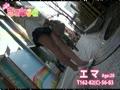 恋愛女子会★【エマちゃん】(20)