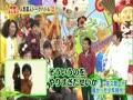 特盛!よしもと今田・八光のおしゃべりジャングル 無料動画~2012年11月17日
