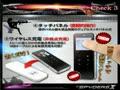 【盗撮厳禁】タッチパネル式メディアプレイヤー型小型カメラ スパイダーズX-M914 スパイダーズX.com